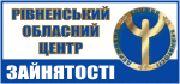 Рівненський обласний центр оцінювання якості освіти